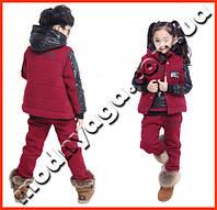 Детские костюмы | утеплённые  костюмы для детей