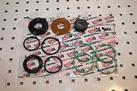 Ремкомплект рулевой рейки на шкоду Skoda Octavia, Fabia, Superb, Praktik, Yeti, Roomster