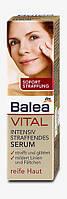Balea Vital straffendes Serum - Укрепляющая и омолаживающая сыворотка 30 мл