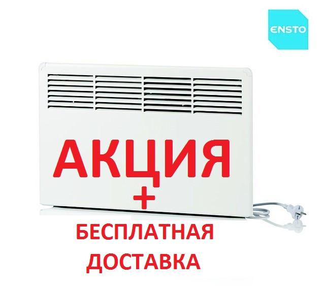 Конвектор отопления электрический влагозащищенный Термия ...