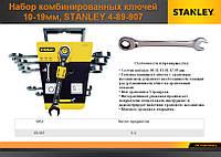 Набор комбинированных ключей с храповым механизмом 10-19мм, STANLEY 4-89-907.