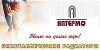 Биметаллический радиатор Алтермо ЛРБ 500х80