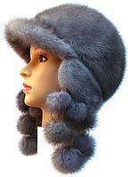 Меховая ушанка женская,Зима Виноград (серо-голубой)