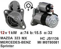 Стартер MAZDA 323 V, VI, DEMIO, MX-51.4-1.9L, 626, 929, CAPELLA, E2000, FAMILIA, Ford, KIA