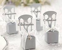 Бонбоньерки в виде серебряных стульчиков, красивые и оригинальные коробочки для конфет