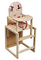 Детский стульчикСтульчик для кормления сосна