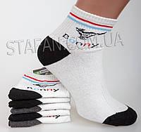 Продам носки оптом цена 5-6-1. В упаковке 12 пар, фото 1