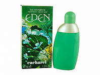Женская парфюмированная вода Cacharel Eden 50ml