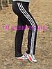 Женские спортивные штаны Adidas. Распродажа, фото 3