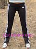 Женские спортивные штаны Adidas. Распродажа, фото 5