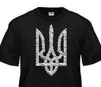 Футболки з Гербом України (штрих) /футболки с гербом Украины