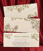 Пригласительные на свадьбу цвета айвори , свадебные приглашения, печать текста, заказать