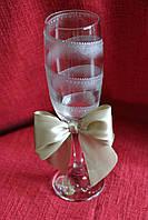 Свадебные бокалы серпантин
