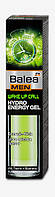 Balea MEN Утренний звонок Hydro-Energy гель для ухода за мужской кожей лица 50 мл