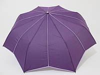 Зонт подростковый полуавтомат однотонный  фиолетовый