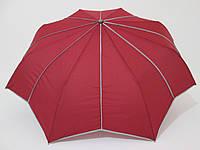 Зонт подростковый полуавтомат однотонный  бордовый