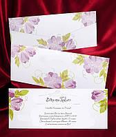 Красочные пригласительные на свадьбу в фиолетовых тонах, свадебные приглашения, печать текста, заказать