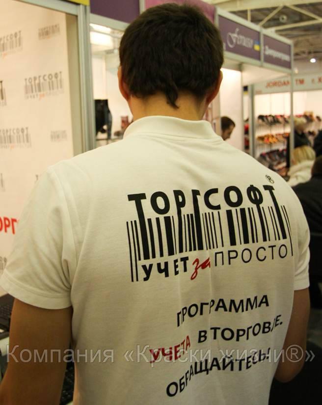 печать и надписи на футболках