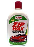 Автошампунь Turtle Wax Zip Wax FG6516, 1л 60 моек