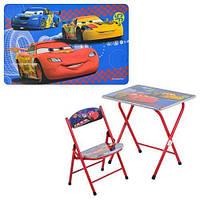 Детский столик со стульчиком складной Тачки DT 19-11