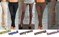 Женские Лосины - Леггинсы с тормозами