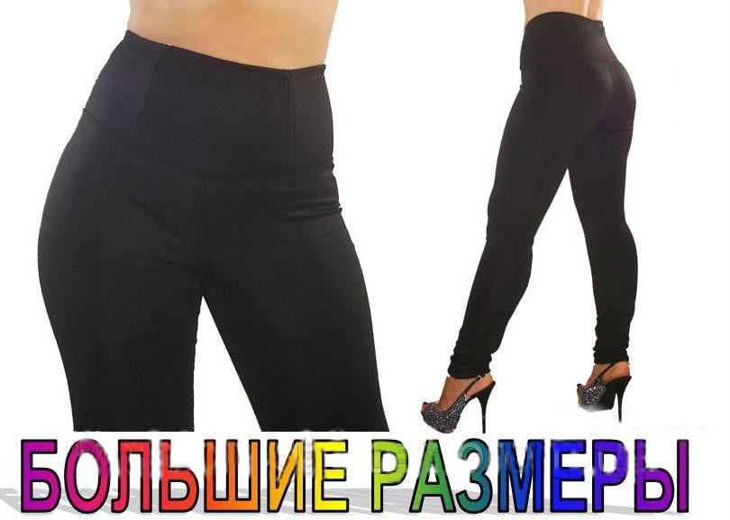 стильная ава: