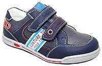 Детские туфли для мальчика Clibee Румыния размеры 27-32