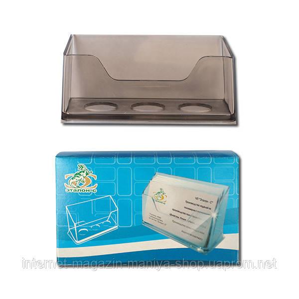 Подставка для визиток матовая