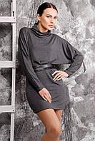 Трикотажное платье-туника с поясом