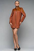 Пальто женское осень в 2х цветах Леона