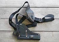 Кобура универсальная для револьвера наган натуральная кожа, для оперативного и поясного ношения