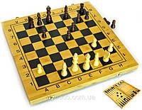 Игровой набор 3 в 1 - шахматы, шашки, нарды из бамбука