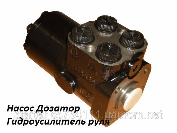 Ремотн гидроруля, насоса-дозатора