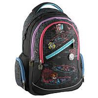 Рюкзак для школы и города Monster high с тремя отделениями MH14-563K