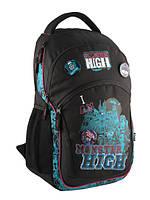 Рюкзак для школы и города Monster high с тремя отделениями MH14-815-1K