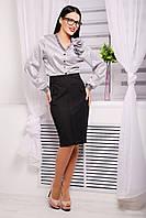 Женская строгая юбка