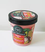 """Скаб для тела """"Антицеллюлитный"""" Body Dessert Organic Shop (Боди Десерт Органик Шоп)"""