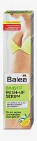 Balea Bodyfit сыворотка для груди,эластичной кожи и для замедления возрастной потери