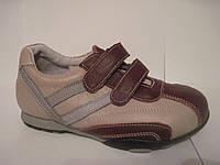 Кожаные кросовки для девочки размер 25-30
