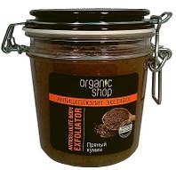 """Скраб для тела антицеллюлитный """"Пряный кумин"""" Organic Shop (Органик Шоп)"""