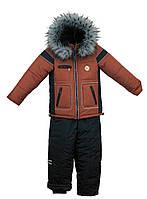 """Комбинезон куртка + брюки зимние для мальчиков """"Кирюша""""."""