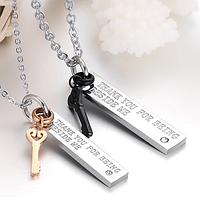 """Парные кулоны """"Ключ от сердца"""" - красивый подарок на личную дату"""