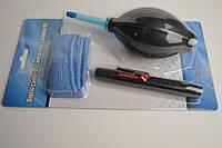 Набор для чистки линз оптики Ultrafine