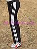 Женские спортивные штаны Adidas. Распродажа, фото 9