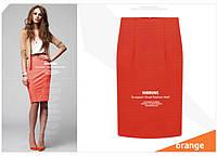 Классическая юбка карандаш, 4 цвета