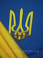 Флаг Украины с вышитым трезубцем 90х140