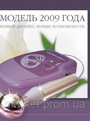 Аппарат косметический невотон ак 201