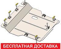 Защита двигателя Daihatsu Materia (c 2006--) 1.5