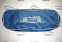 Сумка-органайзер для автомобилиста на 2 отделения