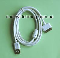 Кабель USB на штекер 30pin Apple Dock для iPhone 4, длина 1,5 метра